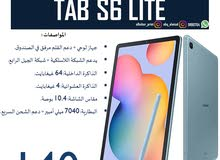 Samsung Galaxy Tab S6 Lite (LTE Version)