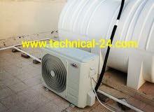 تبريد خزانات الماء مع التحكم الرقمي للحراره Water tank cooling