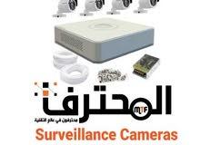 تركيب وصيانة أنظمة الحماية وكامرات المراقبة  Installation and maintenance of security systems
