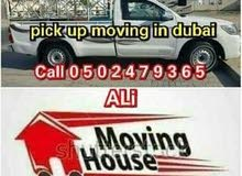 call for pick up and home Shifting in Dubai