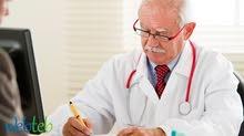 مطلوب طبيب جلدية