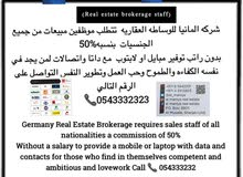 f of all nationalities a commission of 50%  Call  054333232