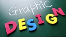 Graphic designer fluent in the use of photoshop program required