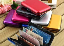 محفظة للبطاقات البنكية وبطاقة التعريف .... انيقة وفعالة لحماية بطاقتكم من التلف