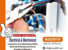 Providing Complete Solution Of Electrical & Mechanical Services, Whole Bahrain - One Call