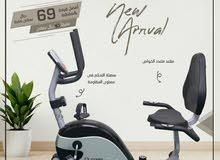 دراجه اللياقه والتاهيل