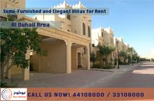 SEMI-FURNISHED AND ELEGANT COMPOUND VILLAS AT AL DUHAIL - FOR RENT