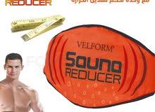 حزام التنحيف الحراري قابل للتعديل مثالي لتخفيض الوزن و إزالة الدهون الزائدة Vefl