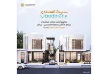 اراضي سكنية بالياسمين عجمان-خلف حديقة الحميدية-تملك حر معفية الرسوم %%S