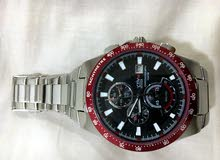 Westar active watche