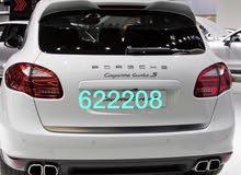 للبيع رقم سياره مميز سعر مناسب شامل التملك مدى الحياه