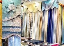 textile & wallpaper