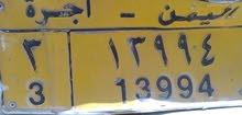 رقم اجرة للبيع بسعر مناسب