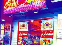 بيع جميع منتجات ایرانیه