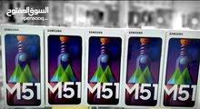 سامسونج M51