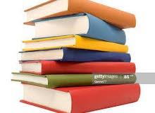 كتب جديدة عربية وانجليزية للبيع