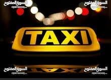 تكسي لضمان شفت مسائى يفضل سكان عمان