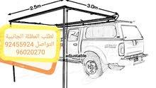 عرض مذهل لفترة محدودة للمظلة سيارات جانبية جودة ممتازة للرحلات وجلسات خارجية