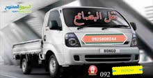 نقل بضائع دخال وخارج بنغازي