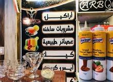كوفي للبيع شارع فلسطين مقابل كليه الرافدين الجامعه