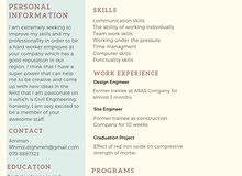 مهندس مدني حديث التخرج