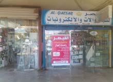 محل جوالاات في سوق الحجاز المنصوره بجانب محل بانورما للتحف