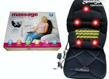 كرسي مساج massage seat topper with adjustable lumbar support