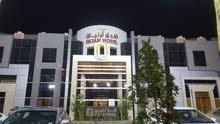 فندق للبيع اربع نجوم