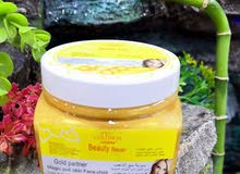 قناع بماء الذهب من شركة Beauty Repair