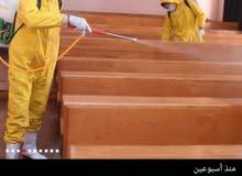 فريق متخصص بالتنظيفات العامة
