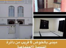 تتوفر غـرف في الخـوض السًادسة قريب من دائرة التنمية شاملة الخدمات