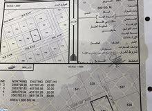 ارض سكنية ولاية عبري
