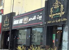 Shops & showrooms for rent in souq al-khoud besides 7-Days bakery-infront of costa coffee.