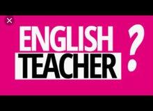 على استعداد  لتدريس لغة انجليزية خصوصي في المنزل (اربد)