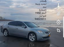 التيما 2009 للبيع