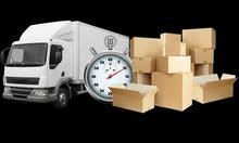 شاحنة 4 طن للنقل الأثاث المنزلي فك تركيب غرف النوم وعمال لتحميل تنزيل بأسعار جيد
