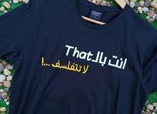 طباعة على التيشيرتات/ الفانيلات Printing on Tshirts