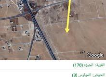 ارض 1030 م في الجيزة شارع المطار