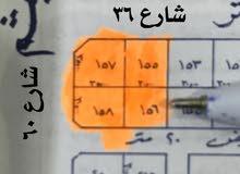 للبيع أو للاستثمار طويل الأجل ارض تجارية بالرياض حي اليرموك