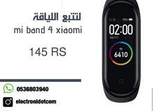 ساعة شاومي مي باند 4 الاصدار العالمي (2019)