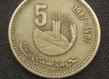 قطع نقدية معروضة للبيع