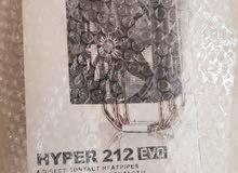 مشتت الهوائي hyper 212 evo
