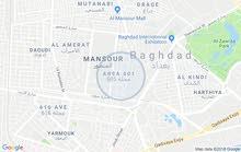 مطلوب شقة صغيرة جدا بغداد الجديدة أو الأمين مال شخصين سكن طلاب الاجار 200الف