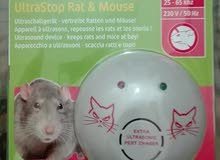طارد الفئران السحري يغطي مساحة 1000 متر مربع لجميع الامكان