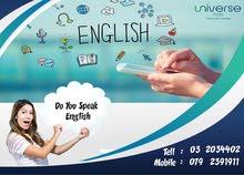 دورة اللغة الانجليزية (المستوى الاول )