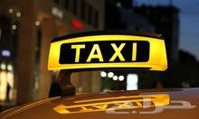 مطلوب تاكسي لموزين للايجار