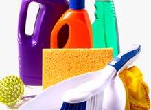 تنظيف منزلي