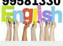 99581330 مدرس لغة انجليزية لطلاب المدارس ثنائية اللغة خريج دمشق