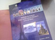 مدرس لغة فرنسية 65669350