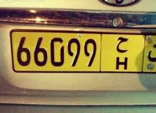 66099 ح   سعر 600 ر ع  للتواصل 99499647